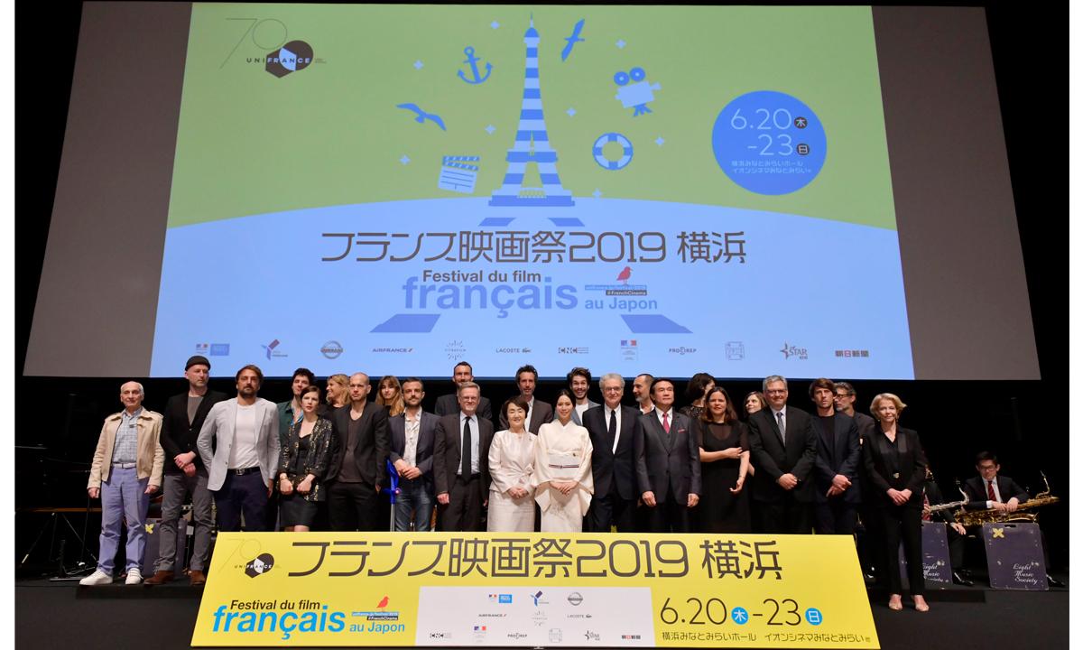 フランス映画祭2019 横浜 開幕!!